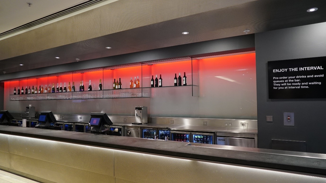The bar in the foyer of Sadler's Wells Theatre